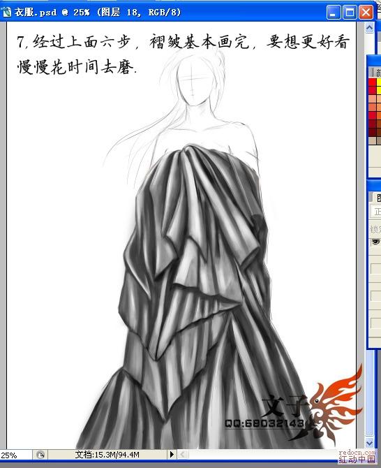 很多同学画衣服的时候总是无法把握褶皱的感觉,所以为了表现衣服褶皱质感,我特意设计了这一件衣服。希望能帮助各位同学提高手绘技巧。 绘画软件:PHOTOSHOP 先看效果