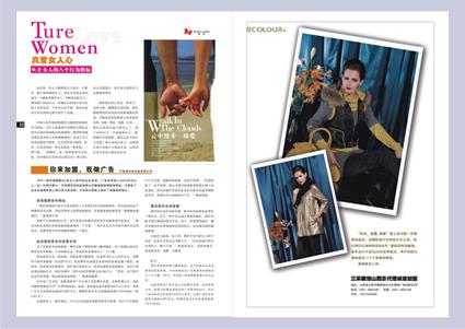 排版,广告设计_报纸报刊