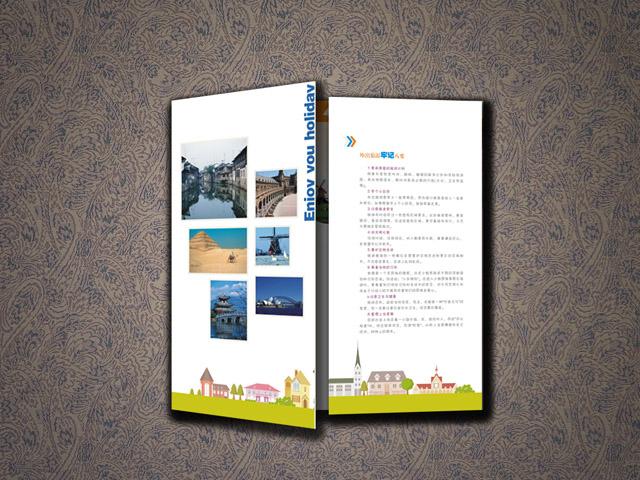 旅游公司折页_宣传单|折页_平面_原创设计 专业设计网