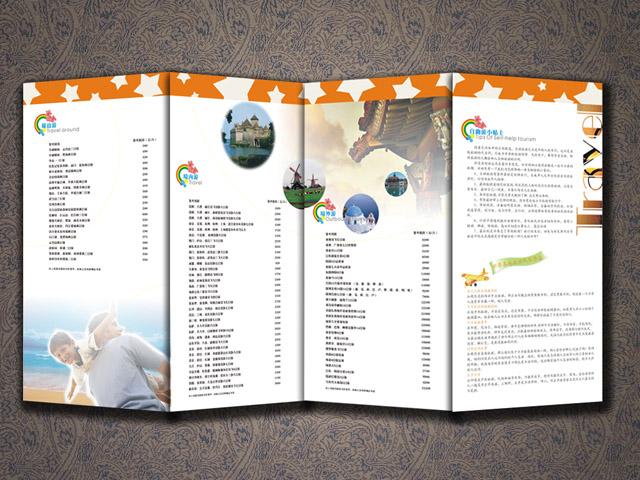 旅游公司折页_宣传单|折页_平面_原创设计 第一设计网