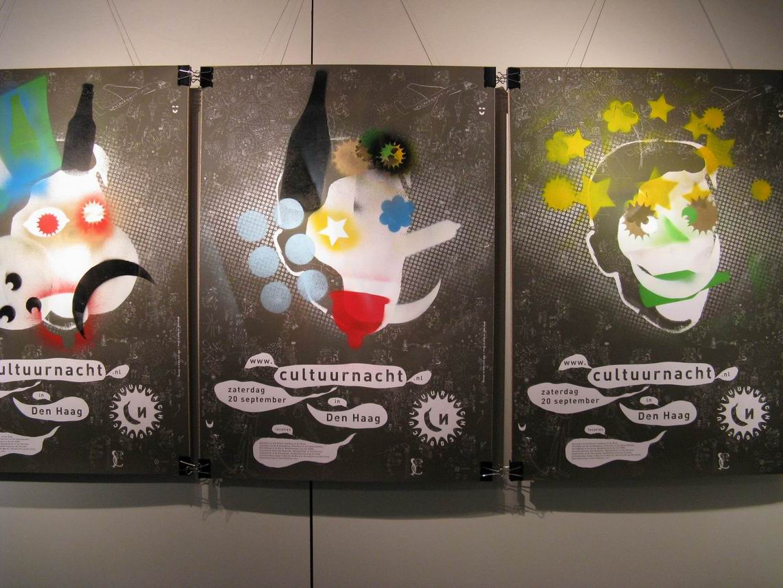 几个月钱看的国外设计作品展——————荷兰风格派