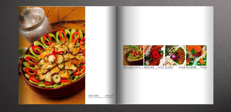 超漂亮的菜谱 - AAA级私秘视频馆 - jb.cb.cb.cb 的博客