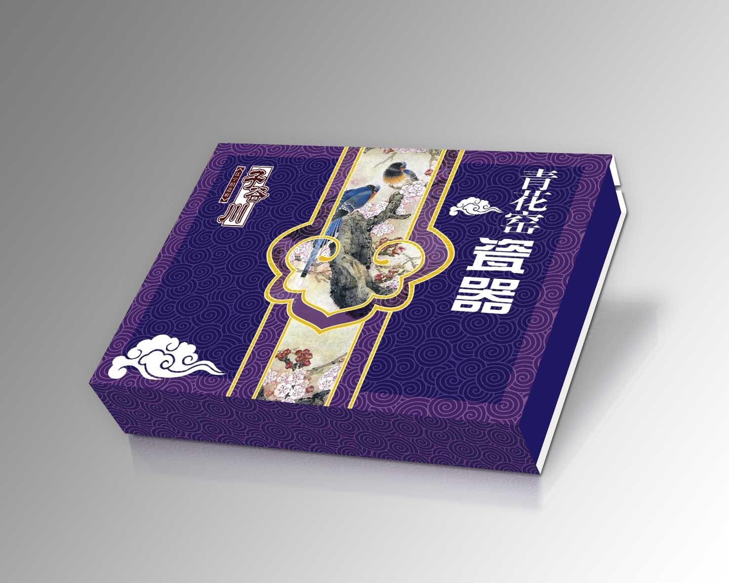 餐具青花陶瓷贡被日用品包装盒设计图片图片