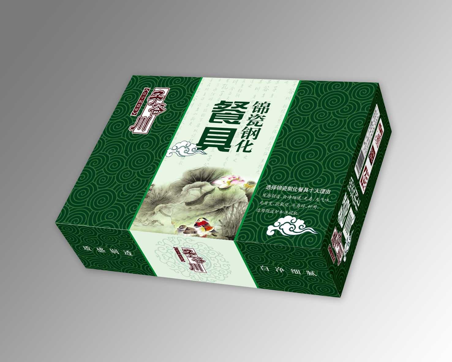 彩色纸箱厂;; 餐具青花陶瓷贡被日用品包装盒设计