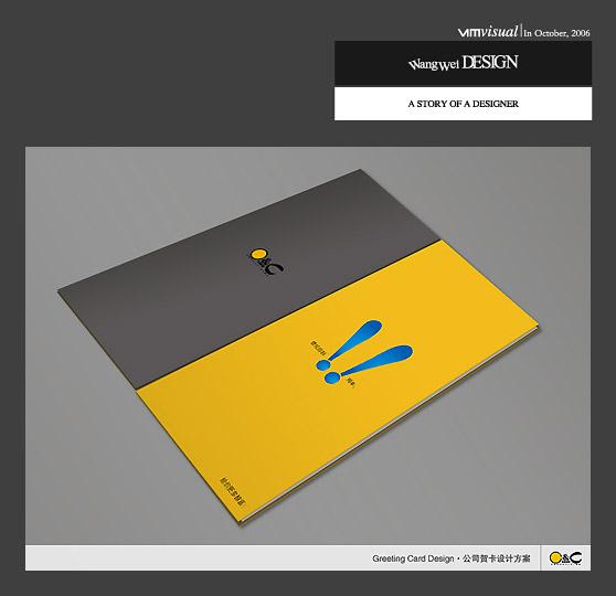 010 座标贺卡设计A.jpg