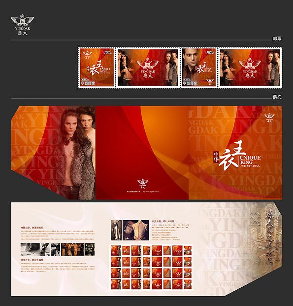 001 应大2009邮票及邮折设计01.jpg