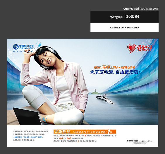 014 TD2009形象设计A.jpg