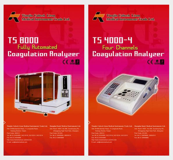 110 2007迪拜国际医疗展会凯泰利生喷绘设计.jpg