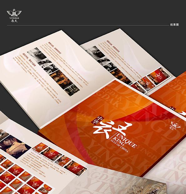 001 应大2009邮票及邮折设计03.jpg