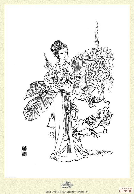 中国古代神话图谱_古代人的白描神仙图片大全_古代人的白描神仙图片下载