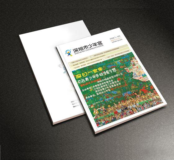 杂志封面效果图.jpg