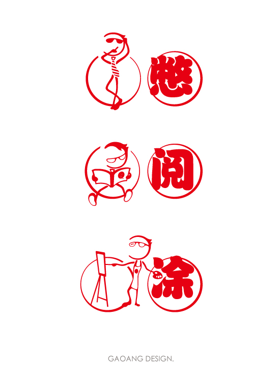 卡通 8.jpg