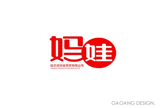 品牌 11.jpg