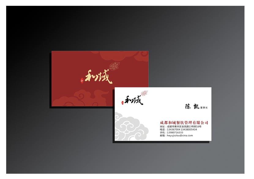餐饮公司的部分vi设计名片信封手提袋筷子套打包盒等