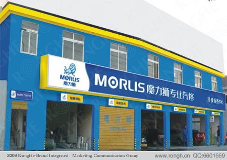 上海魔力狮汽车用品有限公司vi设计,大家看看 vi 标志 vi ci 原创设计 高清图片