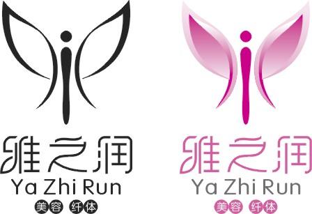 纤体瘦身logo素材