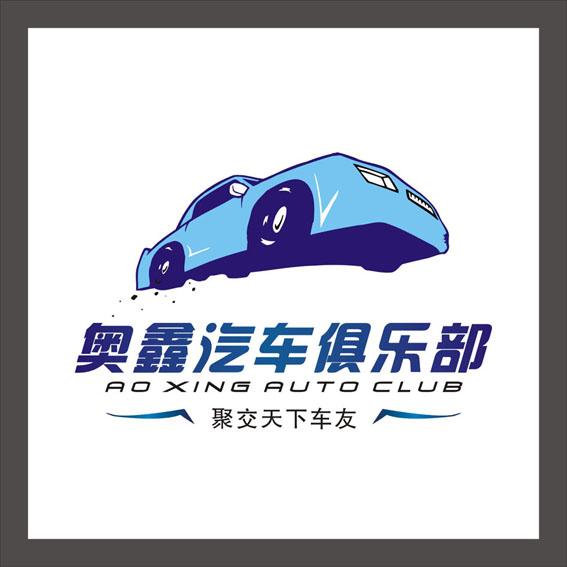 汽车俱乐部标志图片高清图片