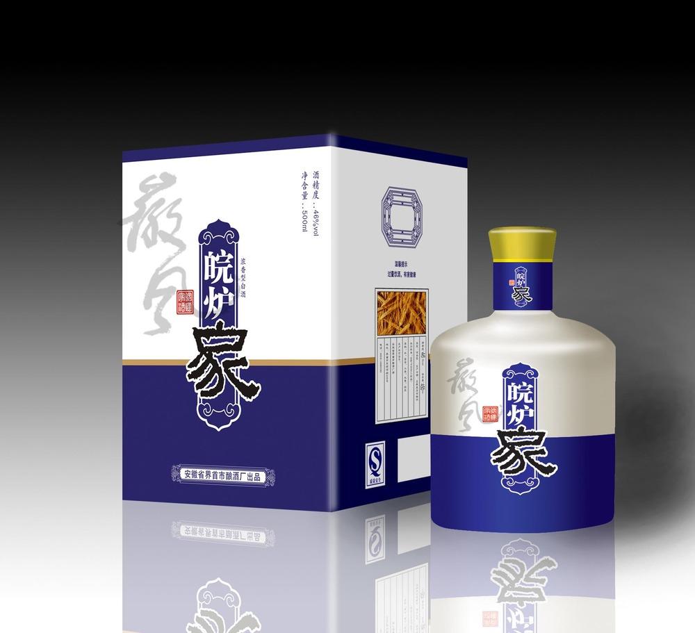 刚设计一款酒包装_酒类_包装_原创设计 专业设计网
