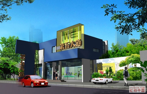 售楼处建筑效果图 建筑 外景 室内设计 三维区图片