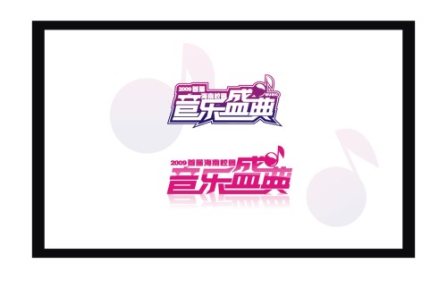 音乐盛典_字体设计-字体设计-标志|vi|ci-原创设计