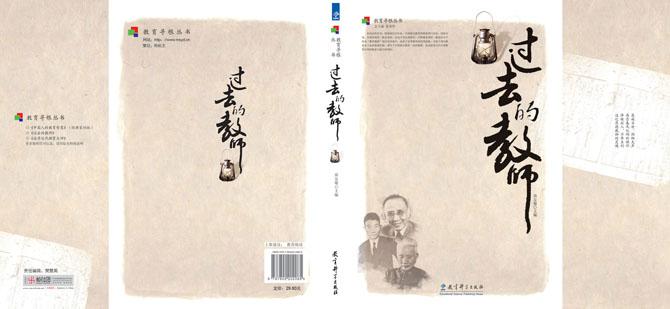柏拉图 封面设计 书籍