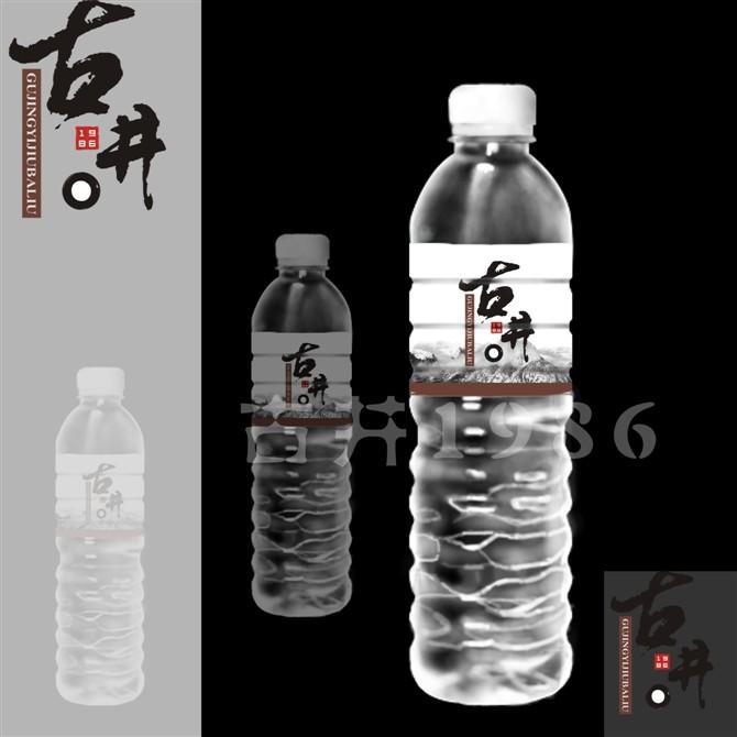 矿泉水,胶囊药品,清忧活性剂包装盒设计   综; 瓶子 鼠绘 矿泉水瓶签图片