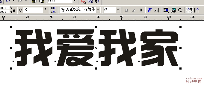 签名logo设计方正