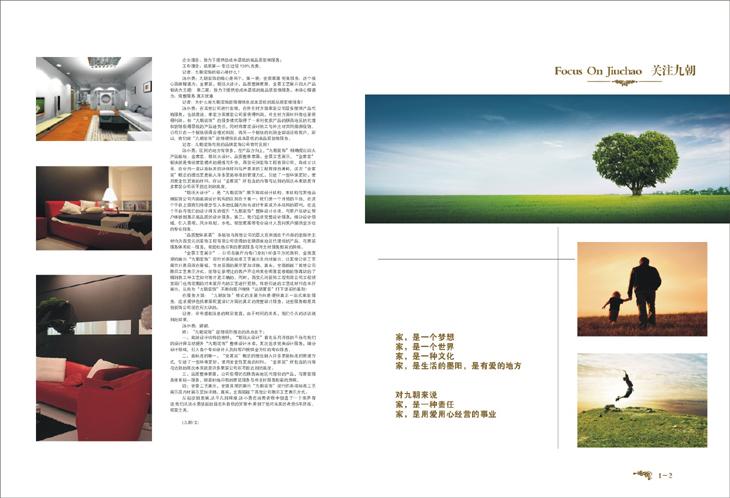 排版 平面设计 设计作品 设计素材 设计教程 第13页 红动论坛 全球人气图片
