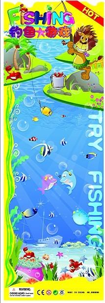 玩具钓鱼板.jpg