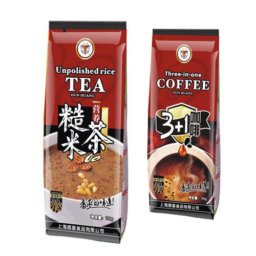 糙米茶...jpg