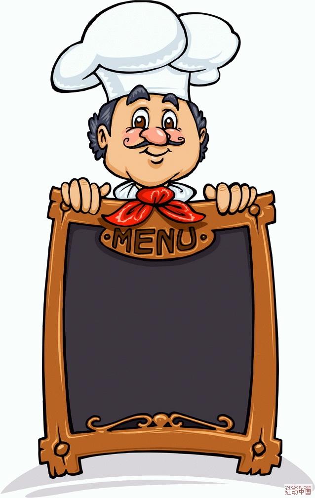 形象准备卡通厨师形象_厨师的卡通形象厨师形象
