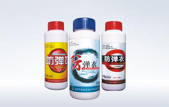 09药用-塑料瓶包装设计欣赏