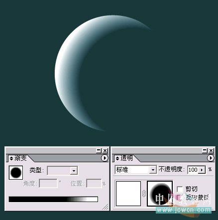 模拟PS蒙版绘制透明效果的月亮