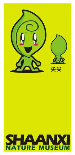 吉祥物3.jpg