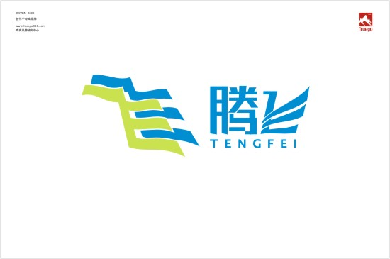 广告推广公司logo设计欣赏