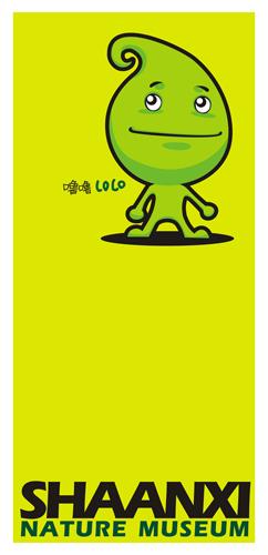 吉祥物1.jpg