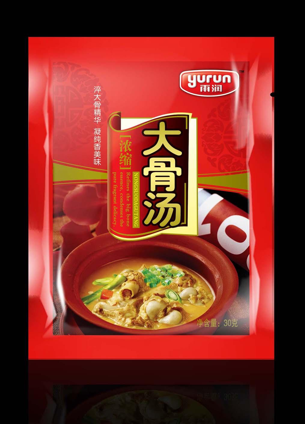 土特产类食品包装 食品零食 原创包装设计 平面区 设计图片