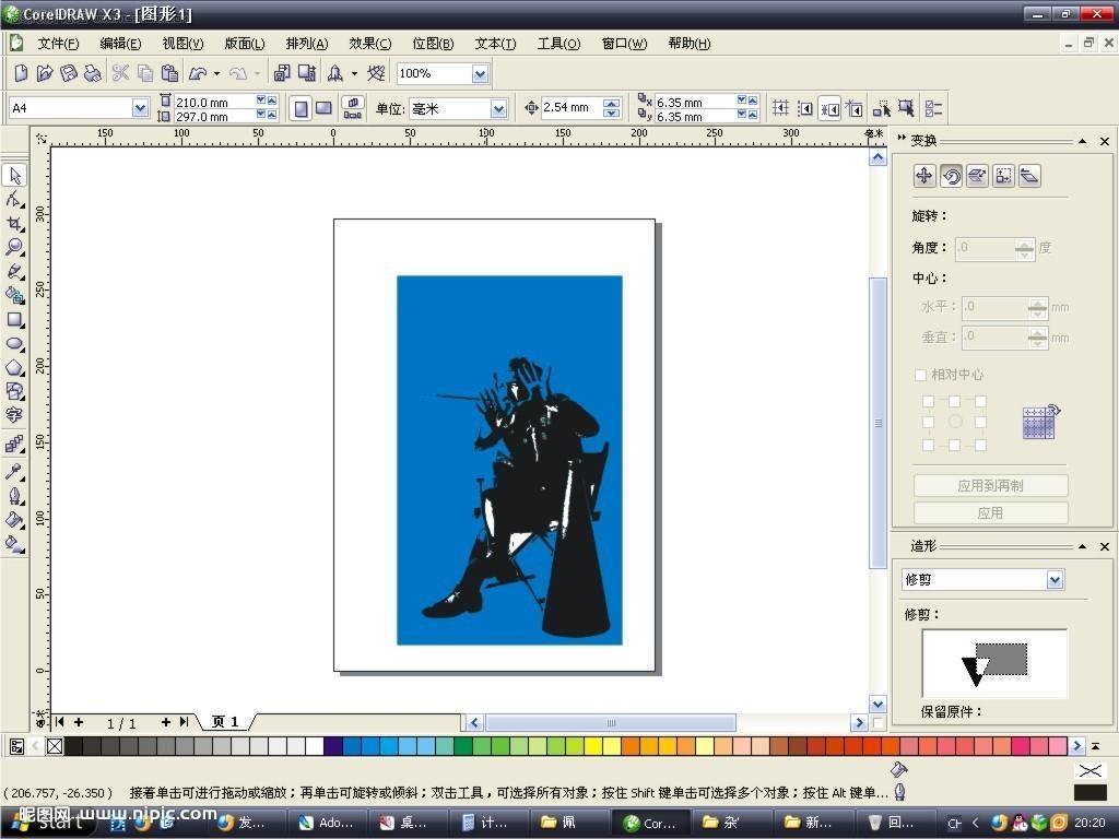 CorelDRAW快速给人物照片描绘路经