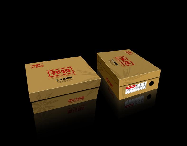 鞋盒制作船步骤