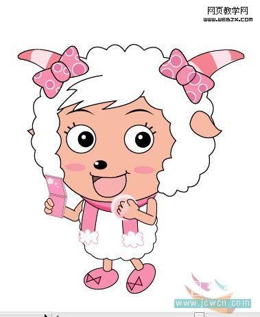 ai绘制卡通人物:美羊羊