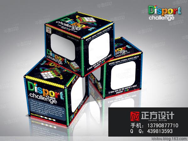 摇控车 摇控飞机 玩具娃娃玩具包装盒设计