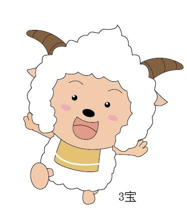 """3宝"""" 于 2009-12-11 14:26 回复 突然花现我把懒羊羊头上那泡屎给忘画"""
