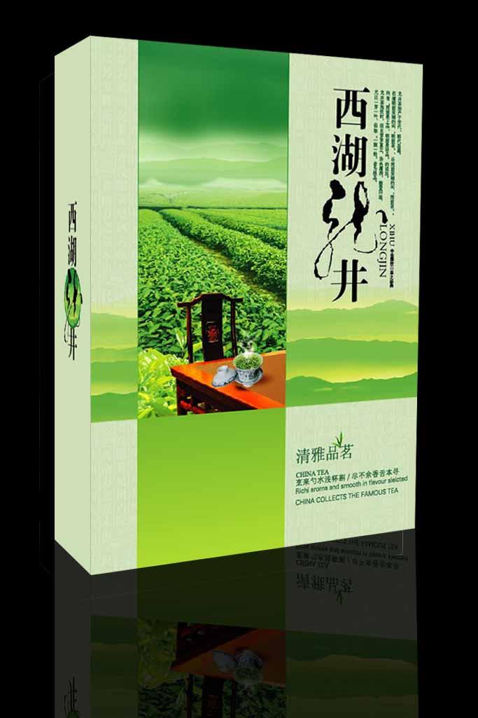 作品用途描述: 一个茶叶包装的效果图 一个茶叶包装的效果图