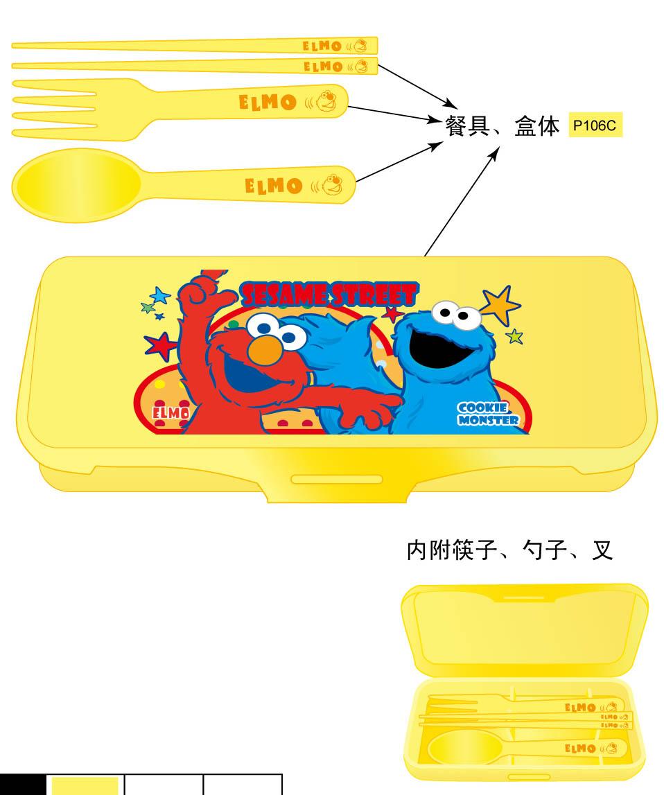 RF-S1007-3D-餐具盒.jpg