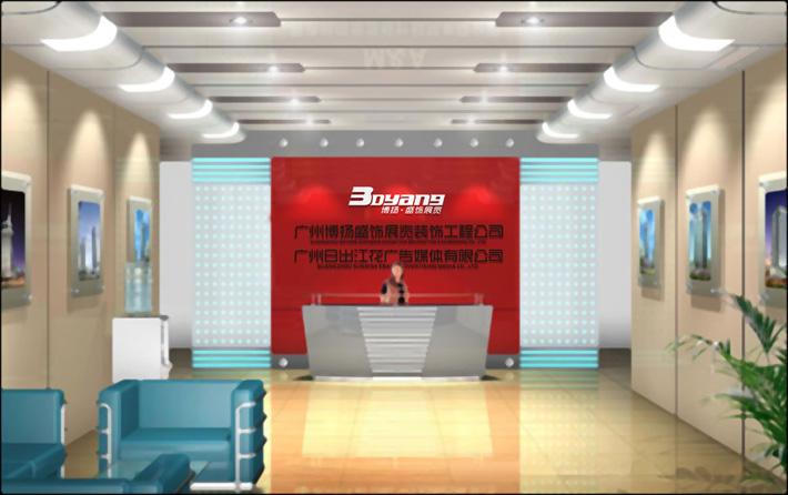 论坛首页 原创设计 平面 作品集 03 2010年logo设计  形象墙 副本.