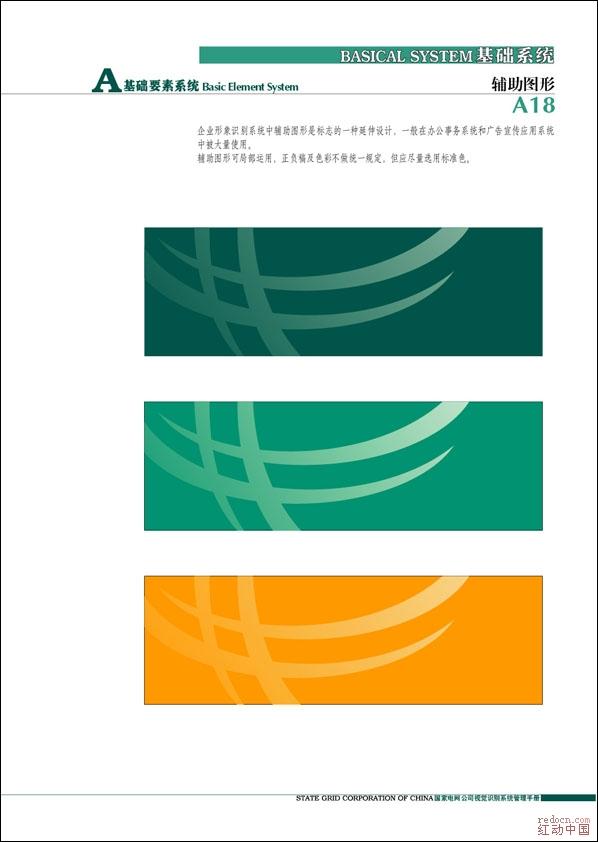 书册封面创意设计