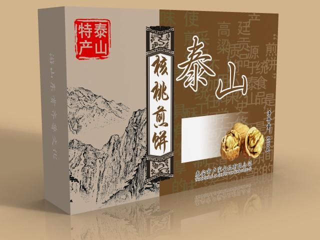 土特产泰山杏仁核桃酥包装盒设计
