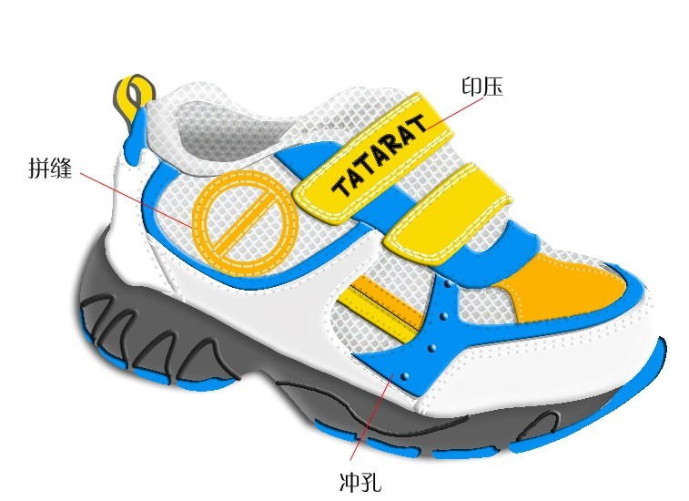 运动鞋设计图服装_原创设计