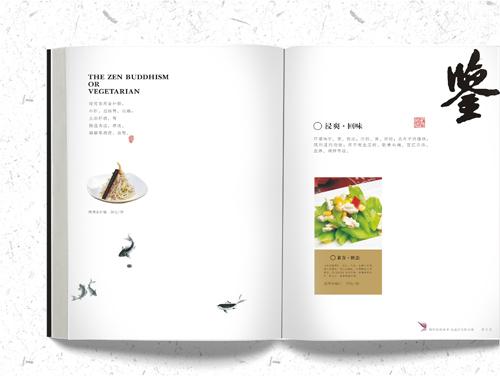 一壶老酒曲萨克斯谱-大合集了,包括新作的寺庙内素食菜谱 新老全有,大合集