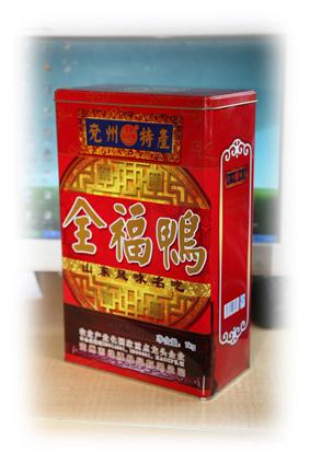 茶叶包装盒设计 综合包装 原创包装设计 平面区 设计图片 红